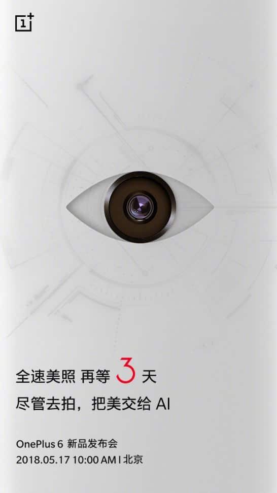 oneplus 6 appareil photo ia huawei p20 pro