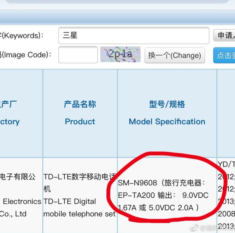 Samsung Galaxy Note 9 Batterie
