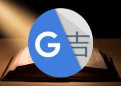 google traduction bible