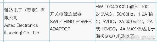 super charge huawei