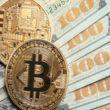 Bitcoin arnaque