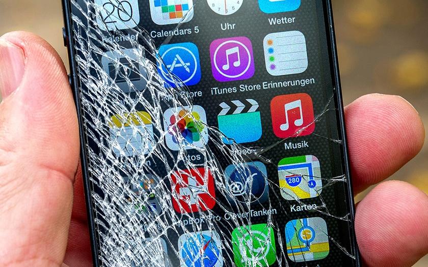 iPhone destruction
