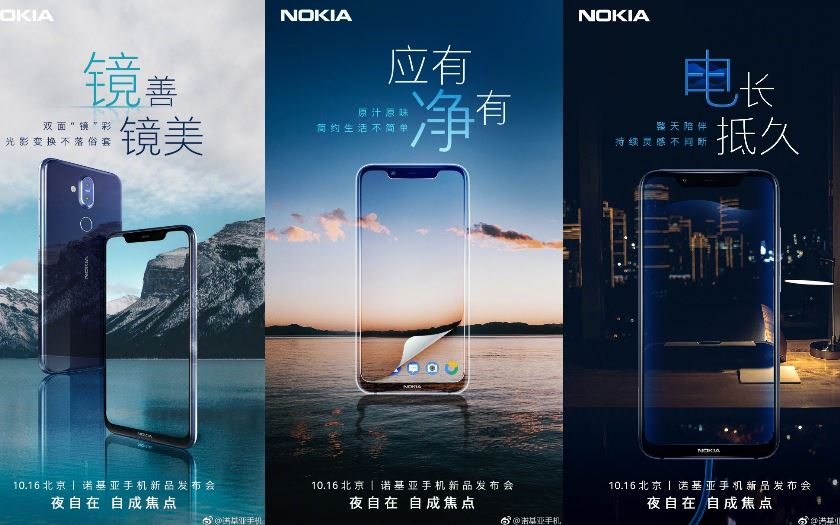nokia 7.1 plus presenation officielle photos