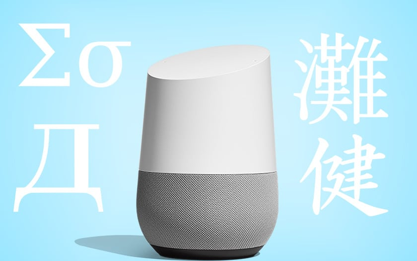 google home bilingue