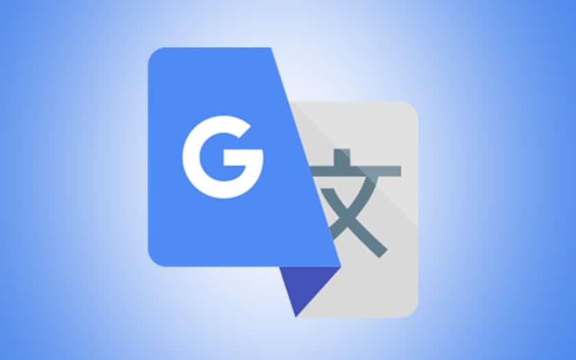 google traduction design