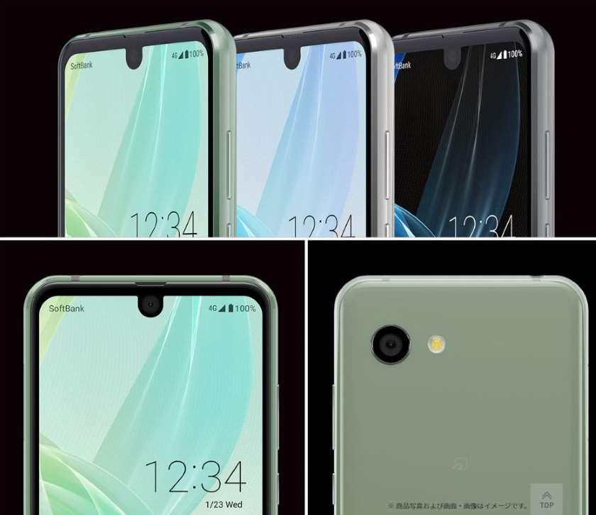 Aquos R2 Compact officiel Sharp lance le premier smartphone avec deux encoches