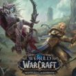 battle for azeroth dernière extension de world of warcraft
