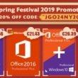 festival du printemps promos goodoffer24