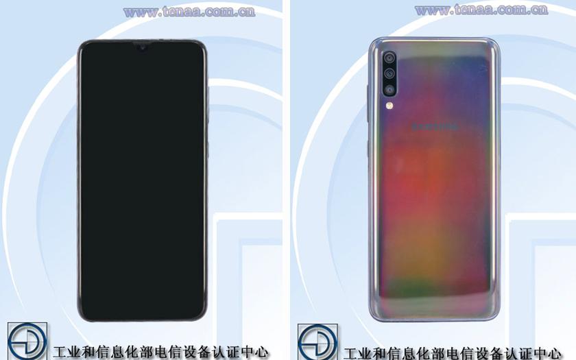 Le Galaxy A70 / TENAA