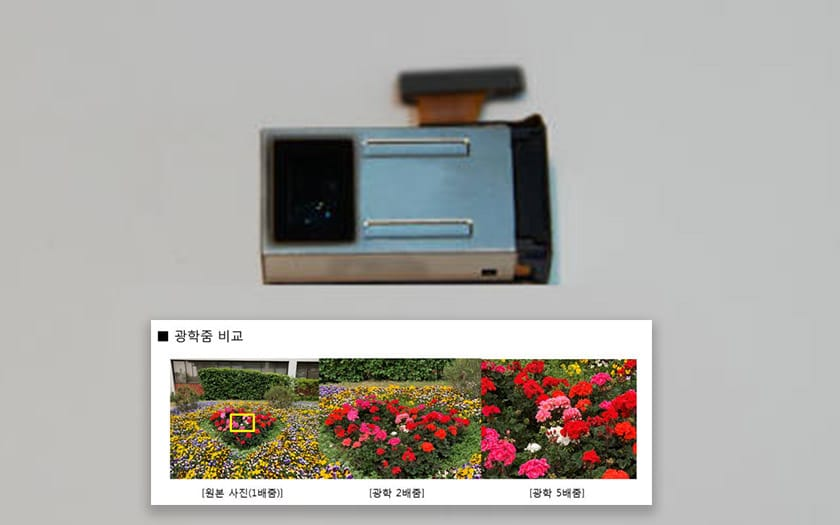samsung zoom optique x5