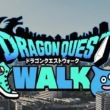 dragon quest walk