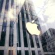 Apple veut racheter une branche d'Intel