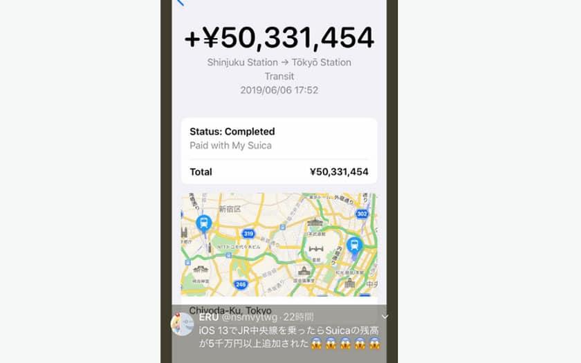 iOS 13 : un bug fait grimper le prix des tickets de métro