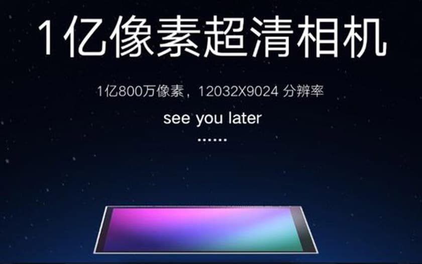 xiaomi-smartphone-108-mp