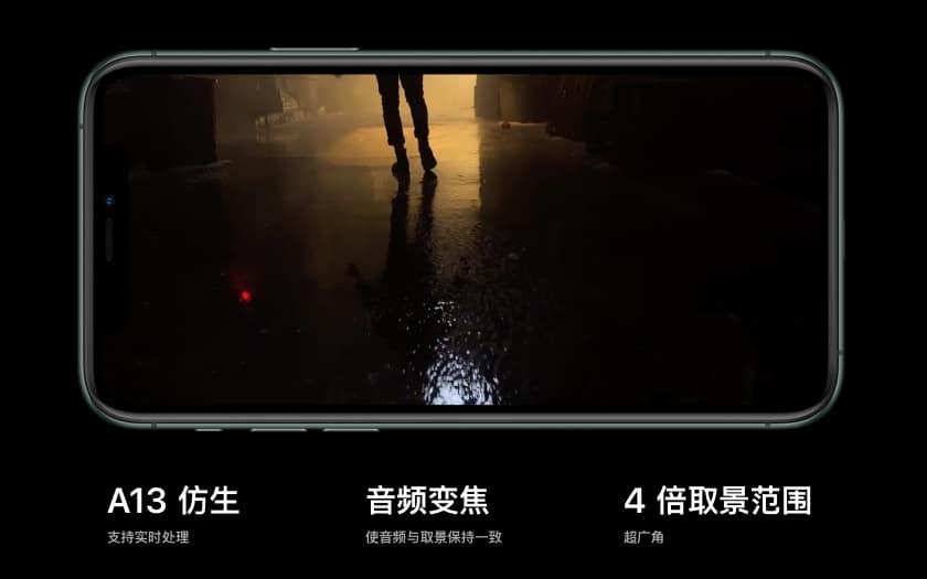 iPhone 11 Chine
