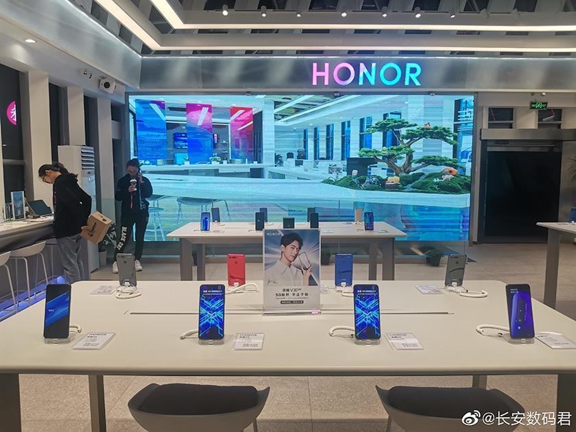 Honor V30 Fuite Prix