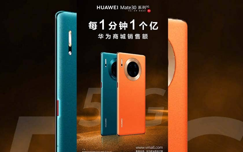 huawei mate 30 5g vendus une minute - Huawei sold 100 000 Mate 30 5G in one minute! - Phonandroid