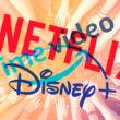 Netflix Prime Video Disney+ partage comptes mots de passe
