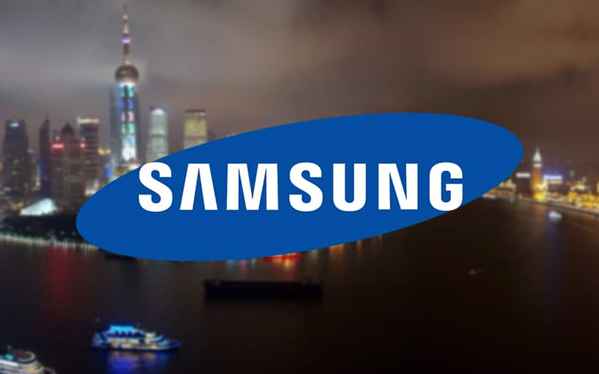 image Shanghai logo samsung