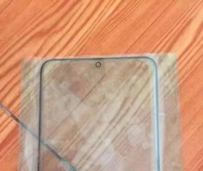 Samsung Galaxy S11 écran
