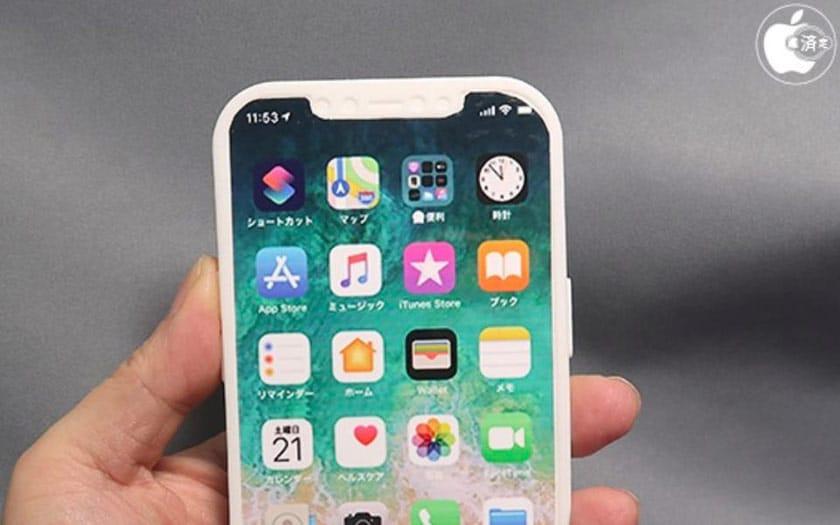 iPhone 12 Pro max : design