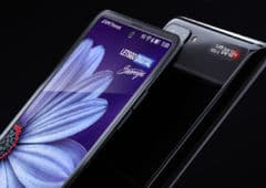 galaxy z flip batterie 3300 mah