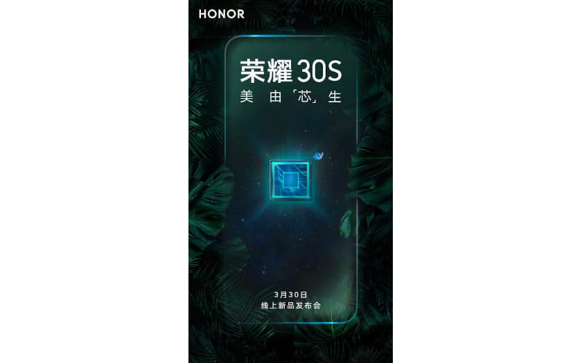 honor 30s teaser