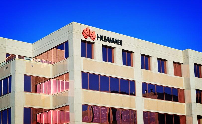 Siège américain Huawei