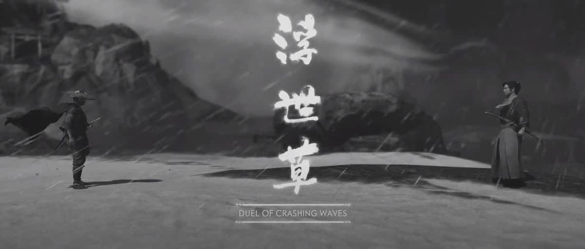 Ghost of Tsushima en noir et blanc