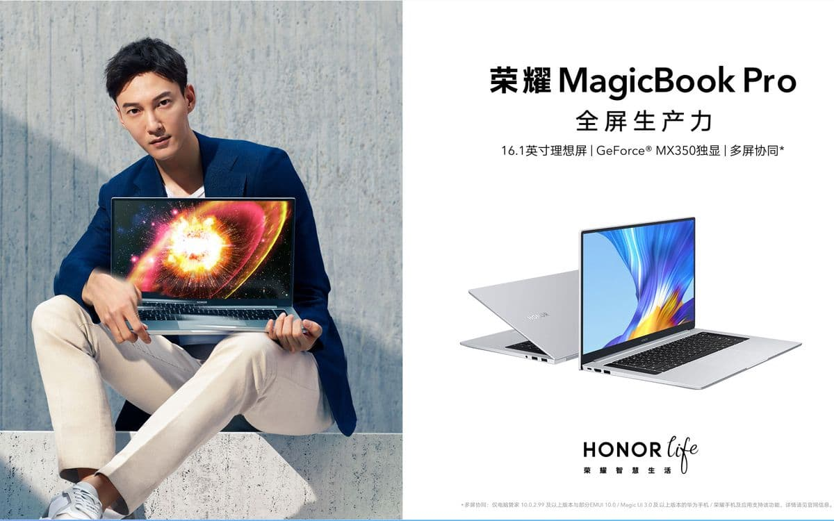 Le Magicbook Pro d'Honor