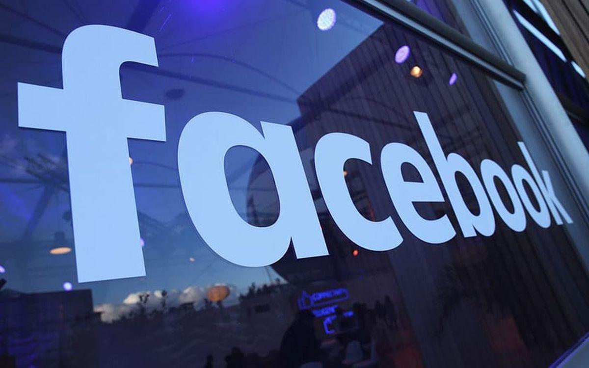 Facebook cède WhatsApp Instagram