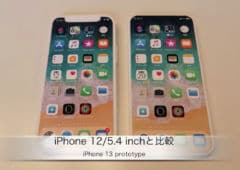 apple iphone 2021 mock up 2