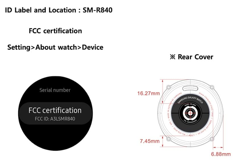 Galaxy Watch FCC