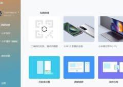 xiaomi-smartphone-pc