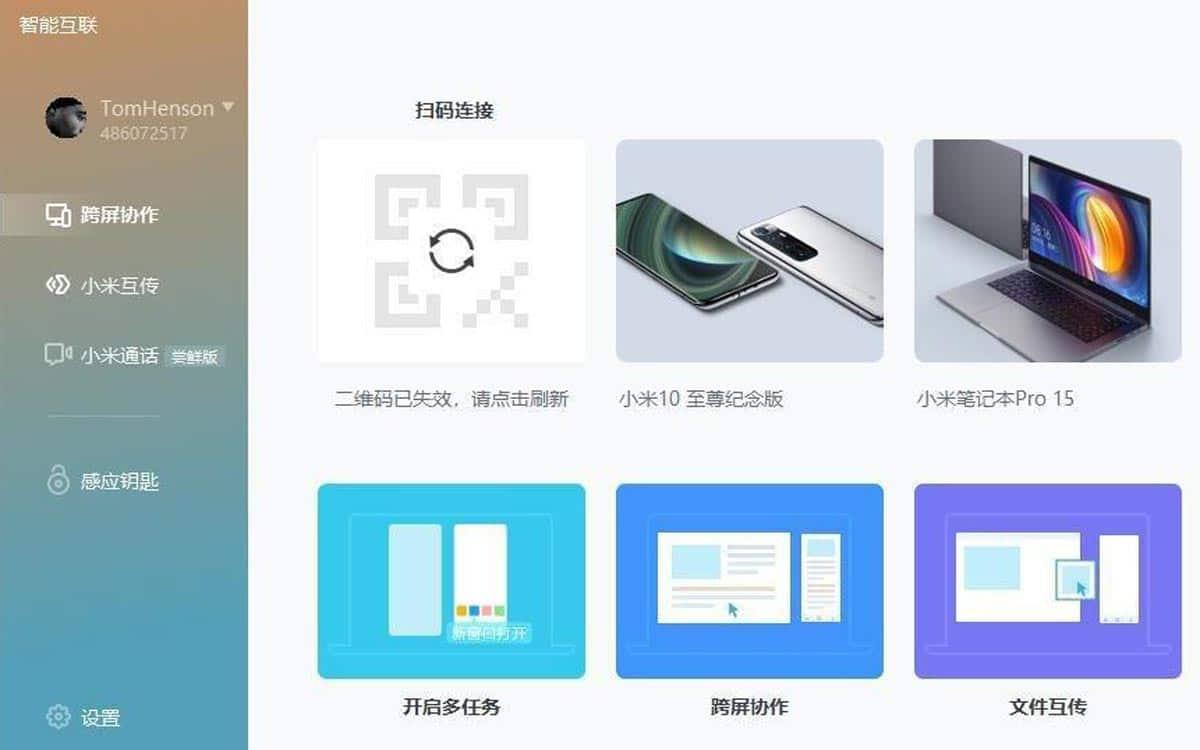Xiaomi Contrôle de votre smartphone depuis un PC