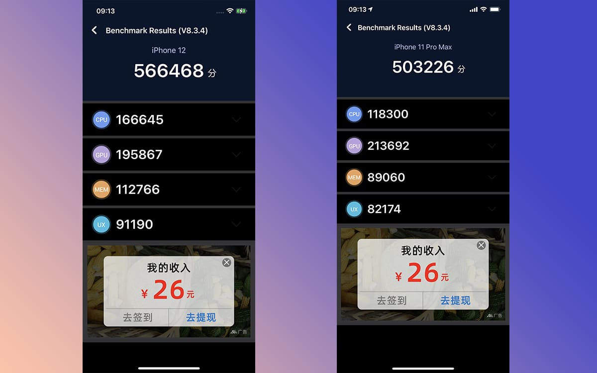 iPhone 12 vs iPhone 11 Pro Max Antutu