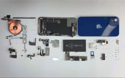 iPhone 12 teardown démontage
