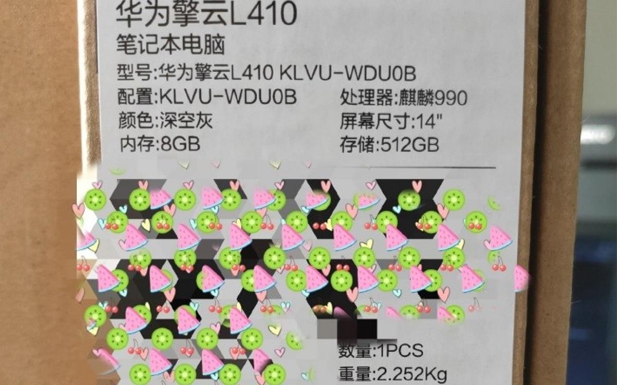 Huawei PC portable Kirin 990