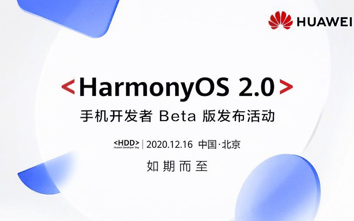 HarmonyOS 2.0 date de lancement