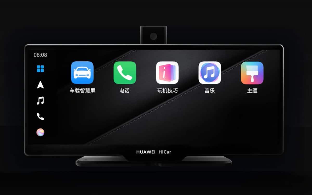 huaweicar smart screen 1