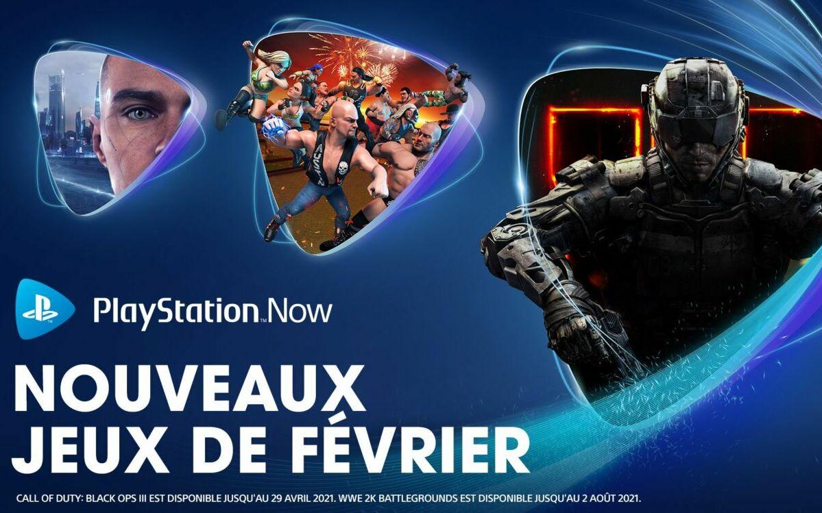 PlayStation Now fevrier 2021
