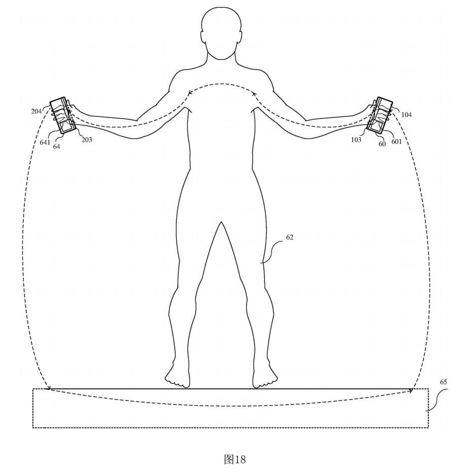 20210326 101631 355.png - Huawei develops wireless charging several meters away