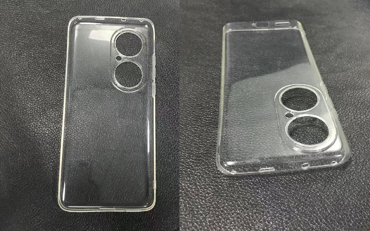Huawei P50 coque