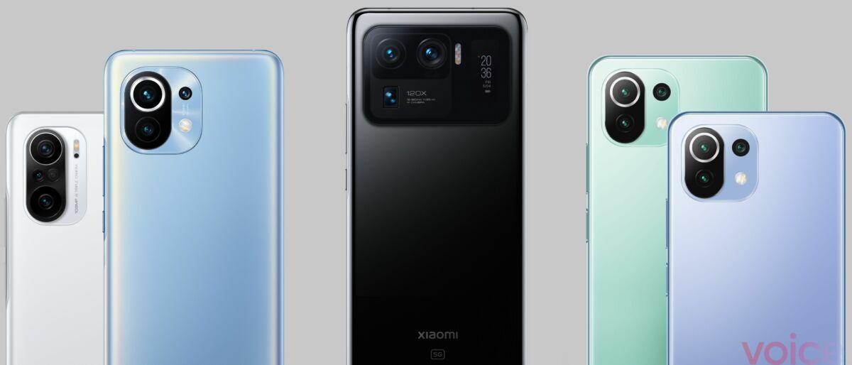 Xiaomi Mi 11 gamme