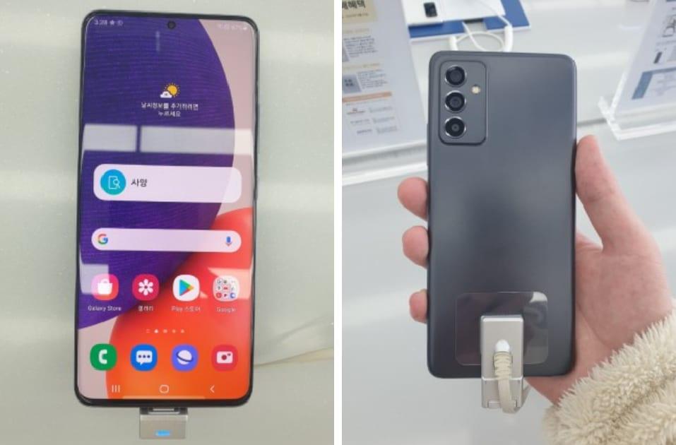 Samsung Galaxy A82 design