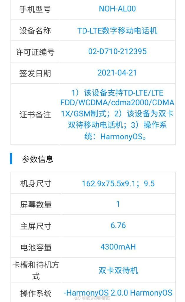 Huawei Mate 40 Pro TENAA