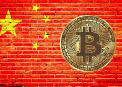 bitcoin chine interdiction