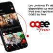 free application oqee android ios ipad