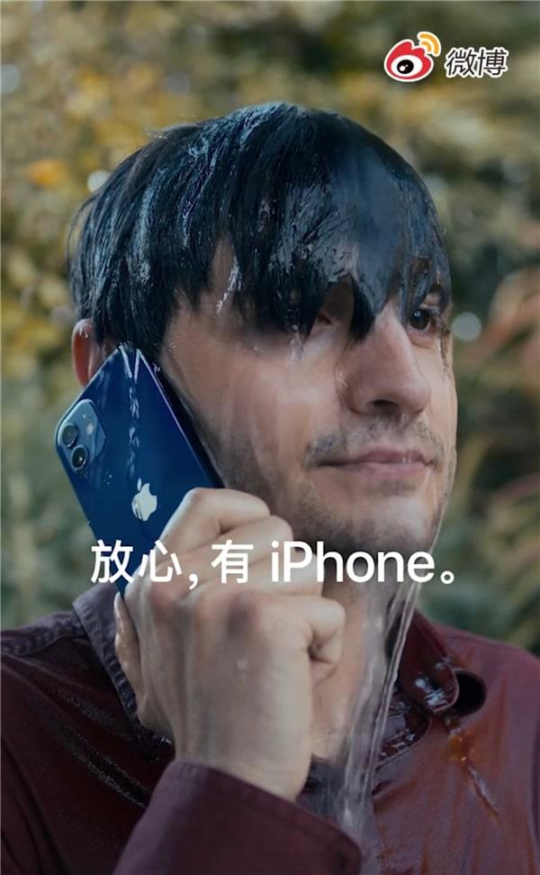 iphone 12 pub