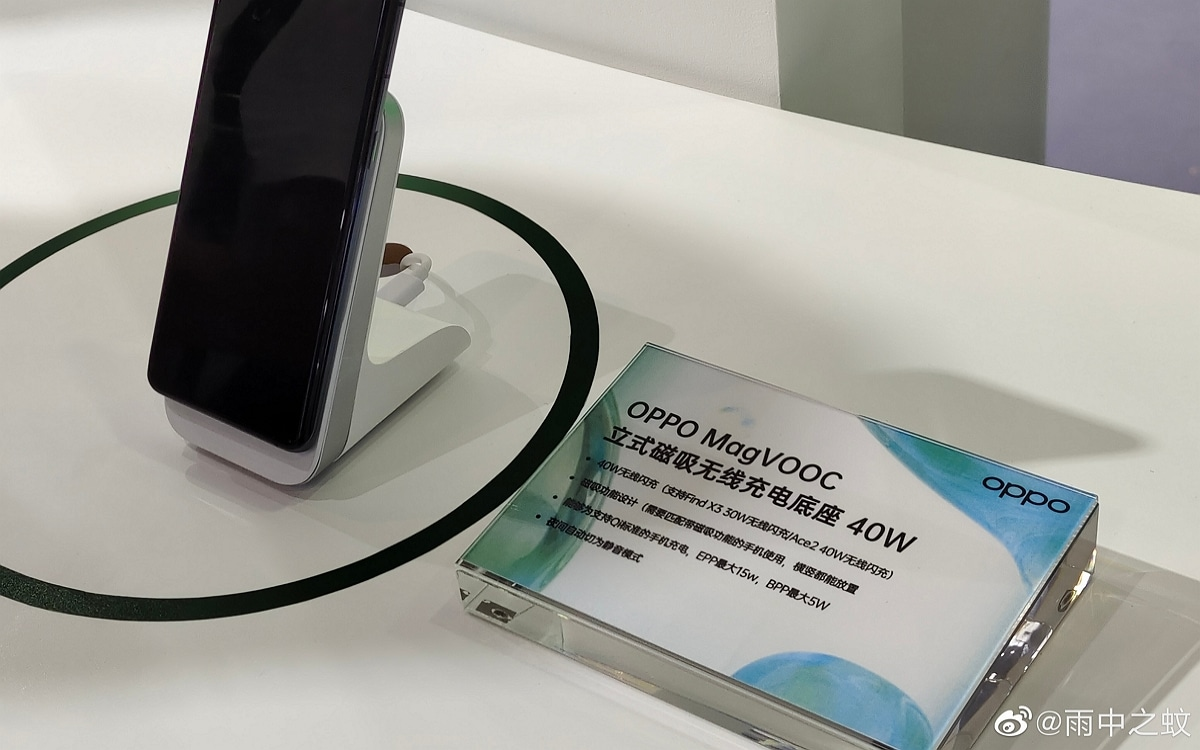 OPPO MagVOOC 40W